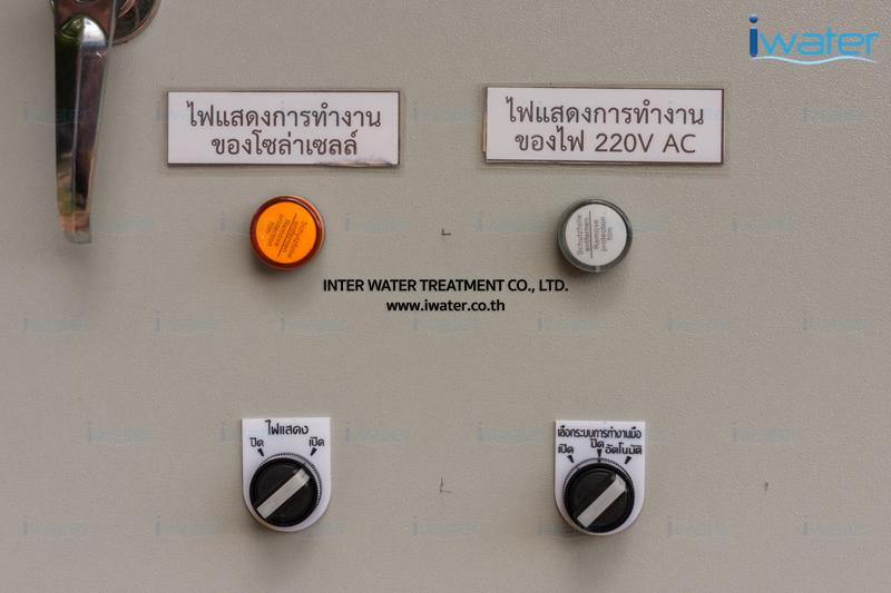 เครื่องกรองน้ำอัตโนมัติ_เครื่องกำเนิดก๊าซโอโซน_เครื่องกรองro_images_portfolio_056